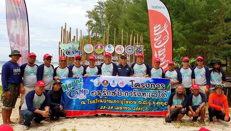 """หาดทิพย์ ร่วมกับ ภาครัฐ ภาคเอกชน ภาคประชาชน และ องค์กรอิสระ สร้าง """"คอนโดธรรมชาติ"""" บ้านใหม่ ให้ปะการัง เกาะบุโหลน"""