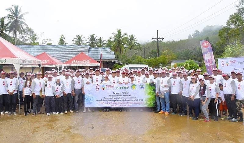 มูลนิธิโคคา-โคลา ประเทศไทย เปิดฤดูกาลสร้างฝายชะลอน้ำ ปีที่ 11 ผสานความร่วมมือ อนุรักษ์ ฟื้นฟูทรัพยากรลุ่มน้ำคลองยัน